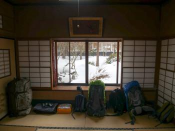 Übernachten in einer Minshuku: So sehen die Zimmer in einer typischen japanischen Pension aus - geschlafen wird meist auf Matten und Futons.