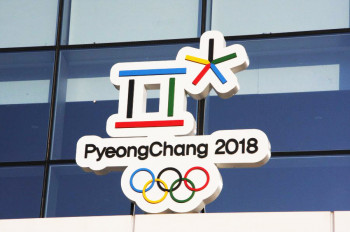 Their ticket to the Olympic Winter Games 2018 in Pyeongchang - that's what the U.S. Snowboard Team and U.S. Freeski Team athletes compete for.