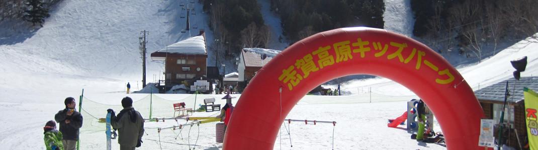 Im Sun Valley Kinderland lernen japanische Kids das Skifahren.