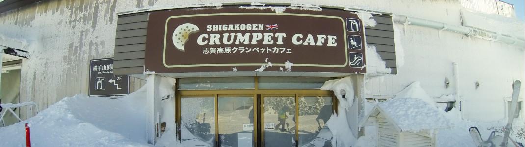 Im Skigebiet Shiga Kogen gibt's maximal Kaffee anstatt Bier.
