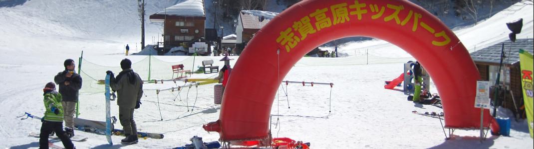 Das Sun Valley Kinderland ist nur einer von mehreren Kidsparks im Shiga Kogen.