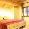 Chambre Joly Mont Blanc
