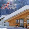Herzlich Willkommen im Alpina