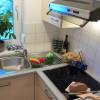 Küche Apartment Lukas