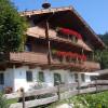 Appartement Oberschernthann