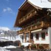 Bacherhof im Winter