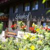 Der Erlenhof - auch im Sommer eine Reise wert.