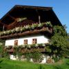Alpbacher Ferienhaus - für bis zu 10 Pers. - sehr gut und gemütlich ausgestattet