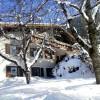 Im Winter - direkt an der Talabfahrt   70m zur Talstation