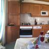 Küchenblock Schuhflicker