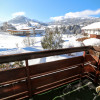 Gatterhof - perfekte Aussicht von den Balkonen
