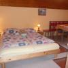 Wohnschlafküche Appartement Erna