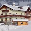 Biohof Haus Wieser Abtenau Salzburg Land
