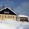Landgasthof Pernsteiner - Außenansicht