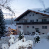 unser Haus mit weihnachtlicher Atmosphäre