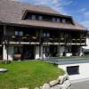 Schwarzwaldmädel-Ferienwohnungen Haus Michaela