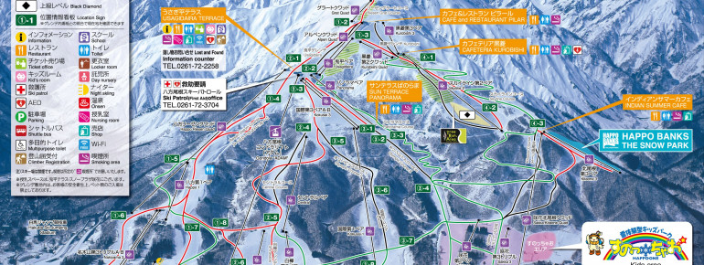 Trail Map Happo-One – Hakuba