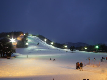 Kusatsu Kokusai is located in the West of the Gunma prefecture.