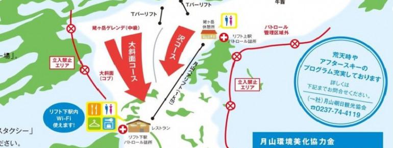 Trail Map Mt. Gassan