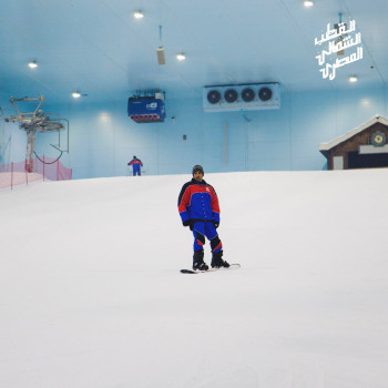 The skiing hall features runs for different skill levels.