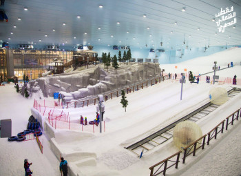 The skiing hall also features other wintery activities.