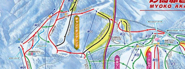 Pistenplan Akakuro Kanko Resort