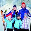 Familien-Skiausflug