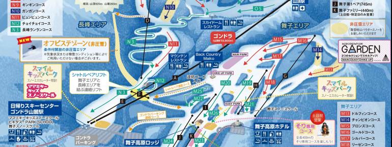 Pistenplan Centleisure Maiko Snow Resort