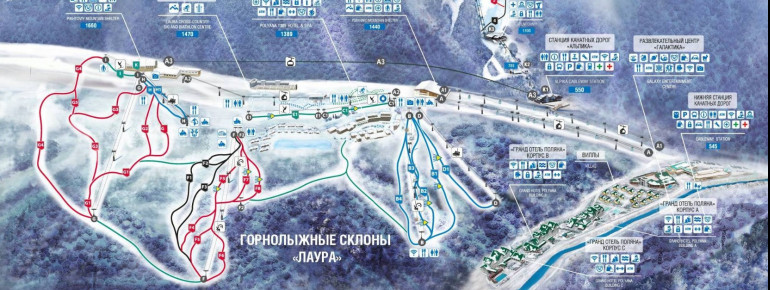 Pistenplan Gazprom Mountain Resort Laura