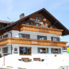 Ferienhof Alpen-Echo