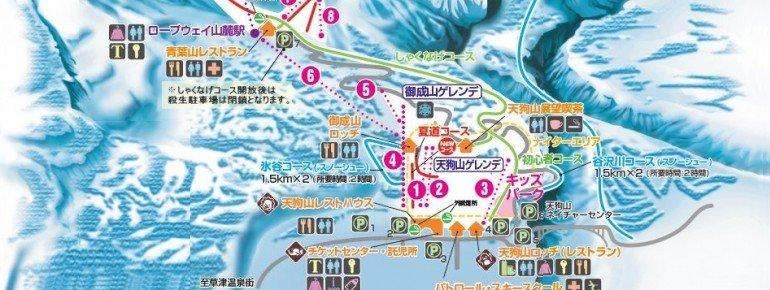 Pistenplan Kusatsu Kokusai