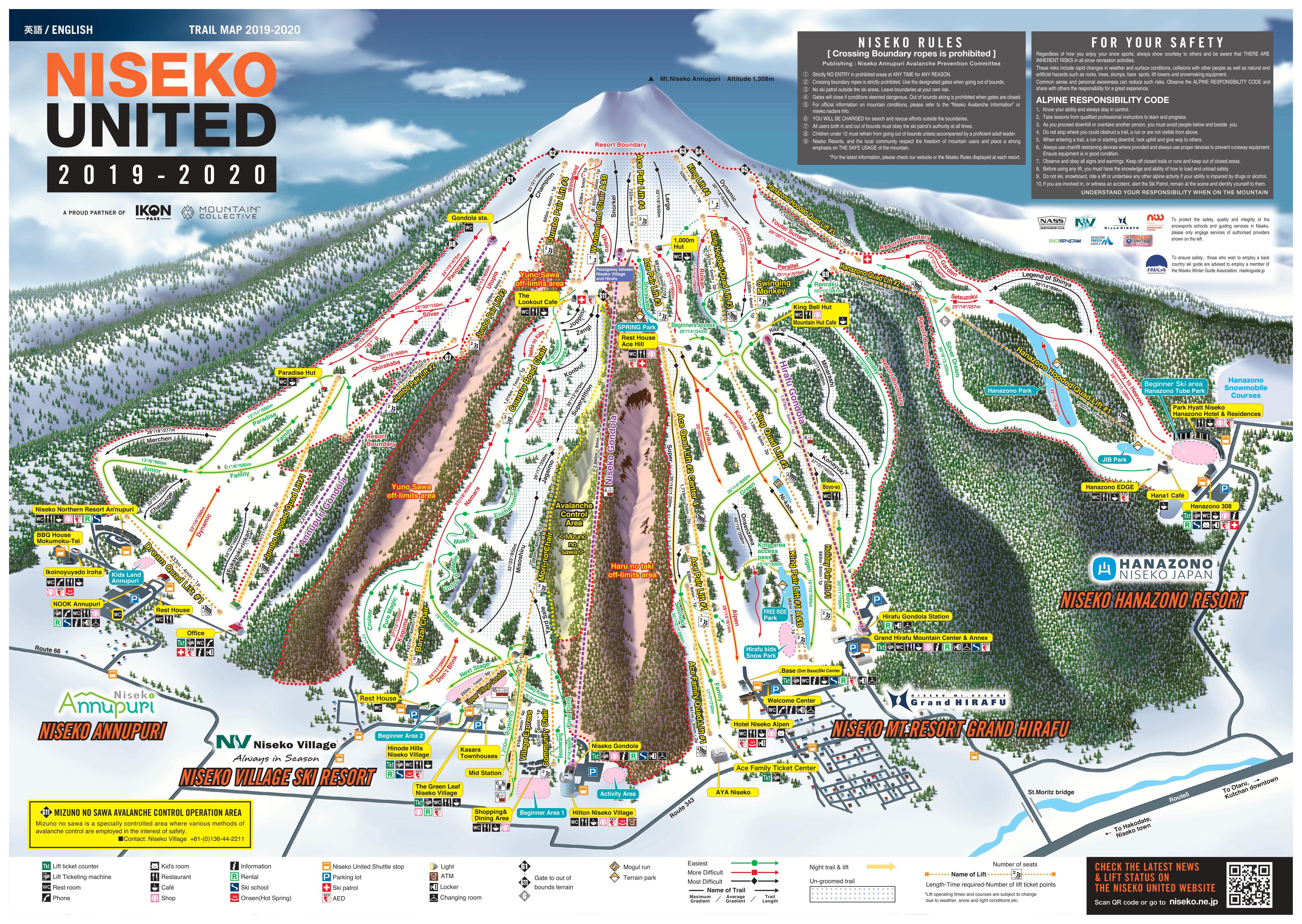 Pistenplan von Niseko United (Hanazono – Grand Hirafu – Niseko Village – Annupuri)
