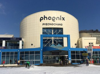 Der Phoenix Park liegt im Landkreis Pyeongchang, wo 2018 die Olympischen Spiele stattfinden.