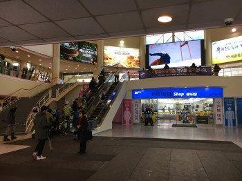 Der Eingang zum Phoenix Park führt typisch für Korea durch ein Einkaufszentrum mit mehreren Restaurants.