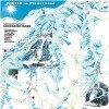 Der Pistenplan des Skigebiets Prüm Schwarzer Mann in der Eifel, Rheinland-Pfalz.