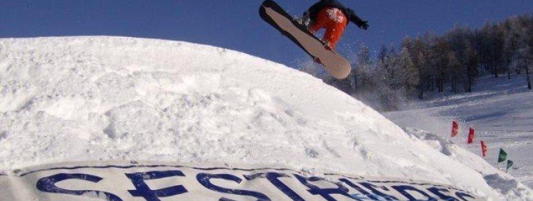 Direkt in Ortsnähe befindet sich der Snowpark des Skigebiets.