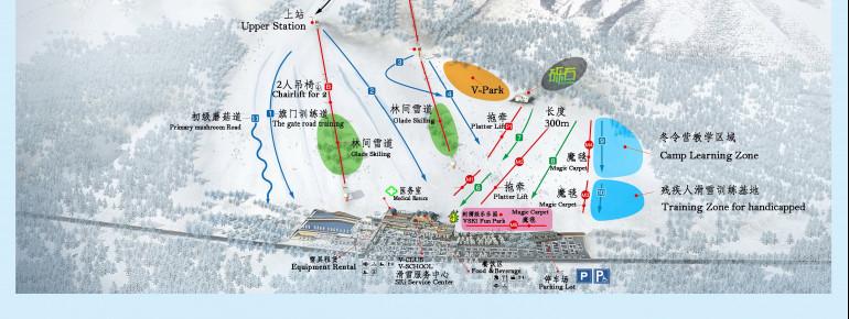 Pistenplan Shijinglong