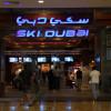 Der Eingang zur Skihalle in Dubai