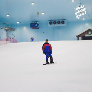 Die Skihalle bietet Abfahrten in verschiedenen Schwierigkeitsstufen.