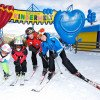 Kleine Wintersportler sind in Katschis Kinderwelt gut aufgehoben.