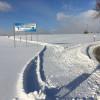 6,5 Kilometer lang ist die Skatingloipe.