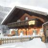 Schoberblickhütte Pöllatal