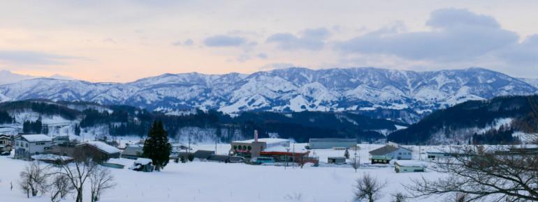 Ausblick vom Skigebiet Nazawo Onsen bei Nagano in Japan